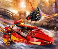70638 LEGO® NINJAGO Katana V11:   Benutze das Katana V11, Kais supercooles Boot, um Luke Cunninghams Straßenmo