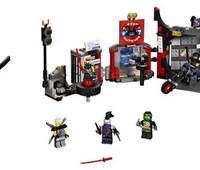 70640 LEGO® NINJAGO Hauptquartier der Motorradfahrer*:   Dringe mit Lloyd ins Hauptquartier der Motorradfahrer ein und begib dich mit
