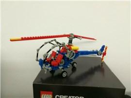 Helicopter:   Fertiges Lego Modell Verkehrs- Helikopter  Modell aus dem Jahr 1981-1985