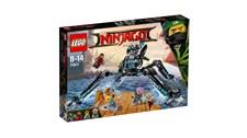 70611 LEGO® NINJAGO Nya's Wasser-Walker