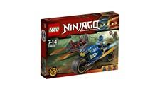 70622 LEGO® NINJAGO Wüstenflitzer