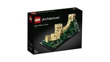 21041 LEGO® Architecture Die Chinesische Mauer